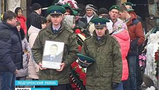 В Воронежской области похоронили бойца, погибшего на абхазско-грузинской границе