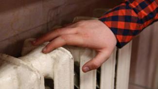 В Воронеже начали возвращать отопление в многоэтажки в Железнодорожном районе