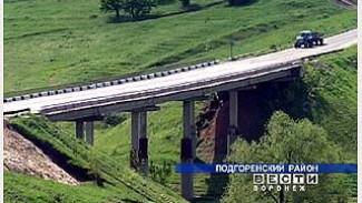 У села Белогорье будет ремонтироваться мост