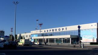 На почту Воронежского аэропорта пришло письмо с сообщением о бомбе
