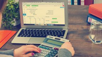 В Воронежской области для IT-компаний снизили налоговую ставку