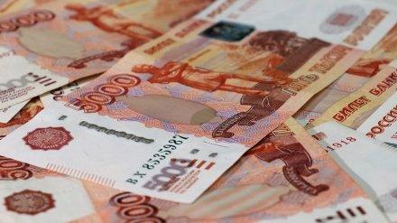 В Воронеже появились новые поддельные 5-тысячные купюры