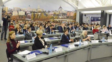В Воронежском опорном вузе обсудили развитие социального и технологического предпринимательства региона