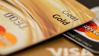Старый долг – лучше новых двух. Воронежцам станет сложнее получить кредиты