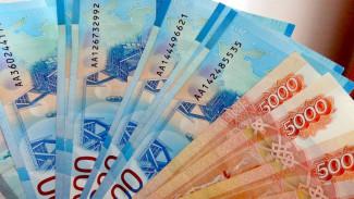 Присвоившая деньги клиентов сотрудница воронежской почты попалась на новом преступлении