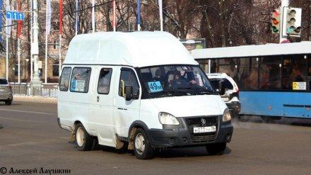 В Воронеже изменят ещё два популярных автобусных маршрута