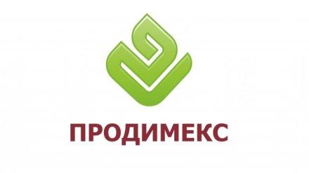 «Продимекс» подарит региону закрытый Садовский сахзавод