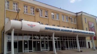 Прокуратура: на Воронежском авиазаводе для ремонта самолётов использовали контрафакт