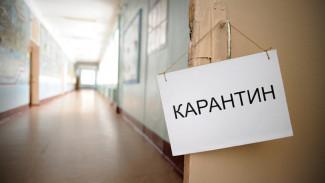 Карантин в Воронеже 2020