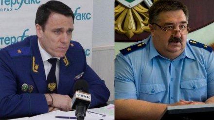 Прокурора Воронежской области поменяют местами с коллегой из Тамбова