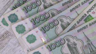 «У каждого своя инфляция». Воронежцам рассказали о способах сохранения сбережений