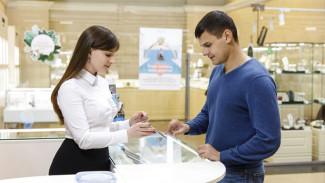 В салонах связи «Ростелекома» теперь можно получить покупки с Avito