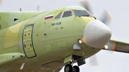 Воронежский авиазавод реконструирует цеха под производство Ил-112В