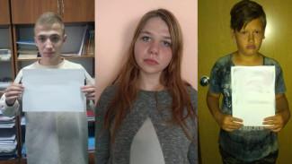 В Воронежской области без вести пропали три подростка