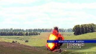 В Хохольском районе уничтожили 116 боеприпасов