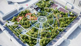 Проект благоустройства парка «Орлёнок» в Воронеже разработают к апрелю 2019 года