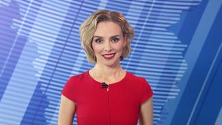 Итоговый выпуск «Вести Воронеж» 30.12.2019
