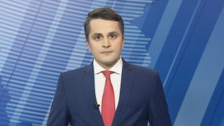 Итоговый выпуск «Вести Воронеж» 4.02.2019