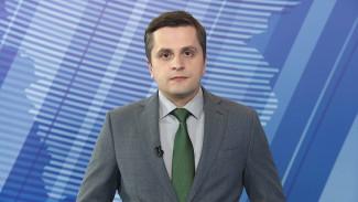 Итоговый выпуск «Вести Воронеж» 17.04.2020