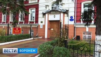 В Воронеже старинному купеческому дому попробуют вернуть пропавший кованый навес