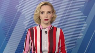 Итоговый выпуск «Вести Воронеж» 22.06.2020