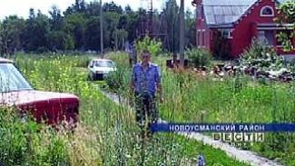 В Новоусманском районе раскрыто двойное убийство
