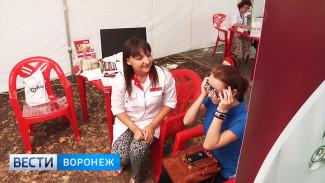 В парке «Орлёнок» стартовал фестиваль «Воронеж на орбите здоровья»