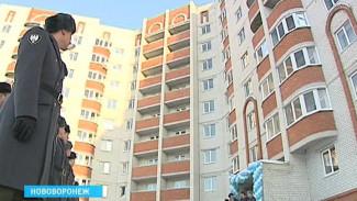 В Нововоронеже семьи военнослужащих получили новые квартиры