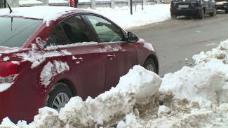 Улицу в центре Воронежа закроют для уборки снега
