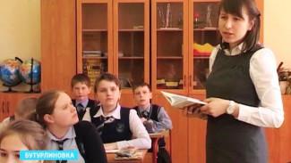 Как прижились в воронежской глубинке молодые «Учителя для России»?