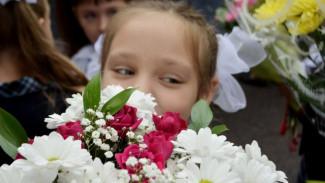 В российских школах разрешили традиционные линейки 1 сентября