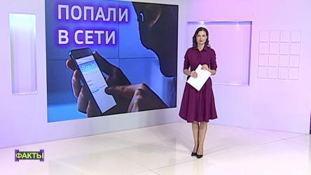 Иностранные банкиры и бонусные баллы. Воронежские эксперты рассказали о новых схемах мошенников