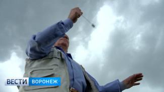 «Поможем сэкономить на бензине». Как в Воронеже продвигают современное лозоходство