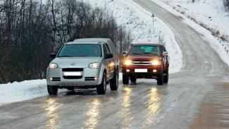 ГИБДД предупредила воронежских водителей об опасностях на дорогах