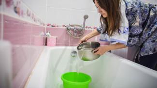 В каких домах Воронежа отключат горячую воду в июне