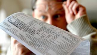 Коммунальщики объяснили большие счета в платёжках ЖКХ у воронежцев