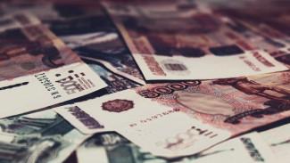 Мэрия Воронежа возьмет в долг у «Сбербанка» 1,4 млрд рублей