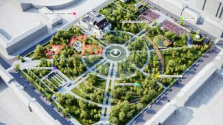 В Воронеже со второй попытки нашли подрядчика для проектирования реконструкции «Орлёнка»