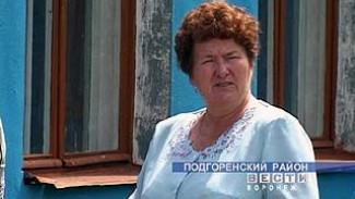 Глава Юдинской сельской администрации Валентина Коновалова признана лучшим руководителем местного самоуправления
