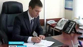 В администрации Бутурлиновского района впервые прошёл День дублёра