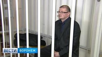 Процесс года по делу о коррупции бывшего главного архитектора Воронежа начнётся 26 февраля