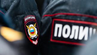 В Воронеже ночью неизвестные ограбили банк