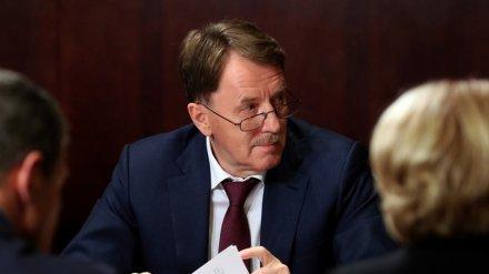 Бывший воронежский губернатор стал почётным гражданином на Колыме
