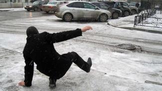 За неделю 1,2 тыс. жителей Воронежской области попали в больницы из-за гололёда