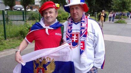 Воронежский пенсионер на Евро 2016: французы поддерживают действия русских фанатов