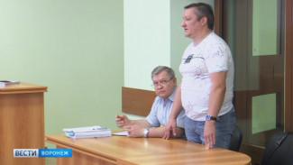 В Воронеже экс-начальник отдела МЧС получил за коррупцию 9 лет строгого режима