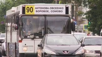 Первый вариант «умной» транспортной схемы Воронежа представят в июле
