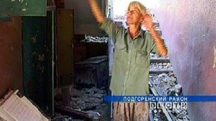 Семья строителей из Подгоренского осталась без крыши над головой
