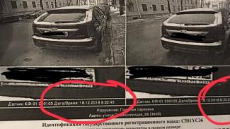 «ГИБДД ввели в заблуждение». Воронежцы оспорят в суде штрафы за неоплату парковки
