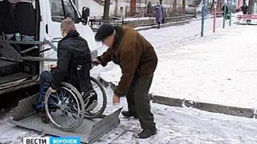 Инвалид полтава знакомство